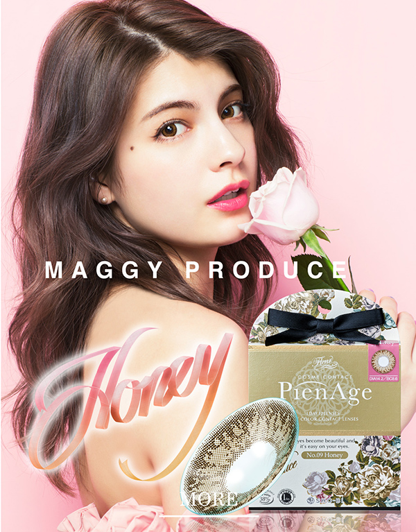 No.8 BABY MAGGY PRODUCE