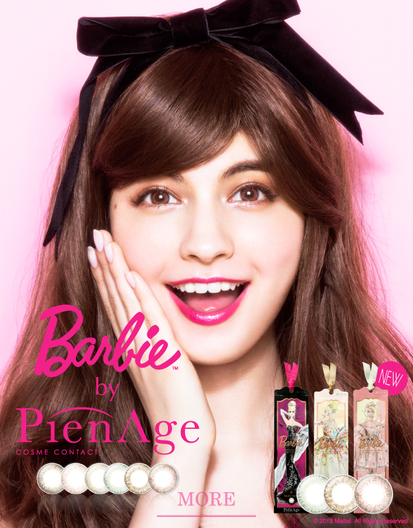 Barbie by Pienage COSME CONTACT